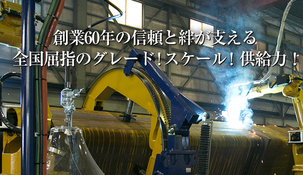 トヨタ車体(株) 2019年度 新卒採用